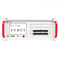 ATX64/ATX128/ATX256/AT512安泰Aigtek ATX-100 系列導通線束測試儀