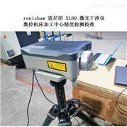雷尼紹激光干涉儀溫度材料傳感器線纜連線