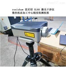 雷尼绍激光干涉仪温度材料传感器线缆连线