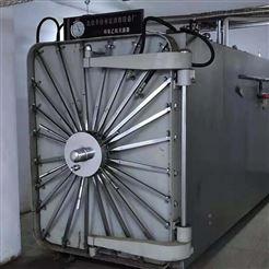 高价求购环氧乙烷灭菌柜