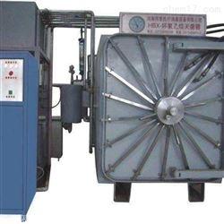 HTY10立方环氧乙烷灭菌器大型灭菌柜