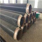 管径219聚氨酯直埋式防腐无缝保温管供应
