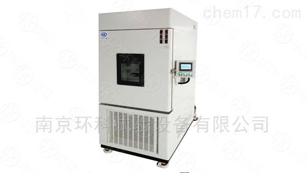 高低温湿热交变试验箱专业制造厂家
