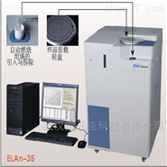 MRCLAB 進口碳氫氮煤分析儀