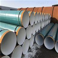 FC-1038710环氧陶瓷涂料管道防腐技术为先