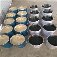 FC-1038710环氧陶瓷涂料施工用量