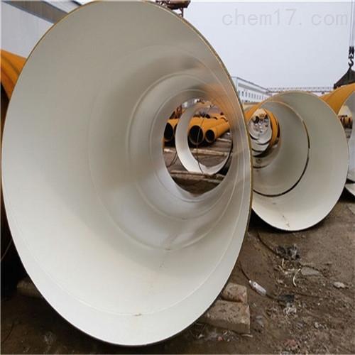 厚浆型环氧陶瓷涂料应用领域