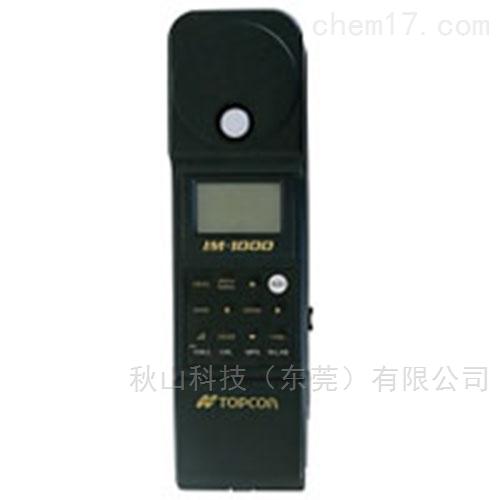 日本topcon-techno分光照度计IM-1000R