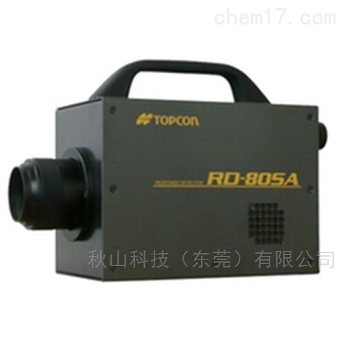 日本topcon-techno应答度色彩亮度计RD-80SA