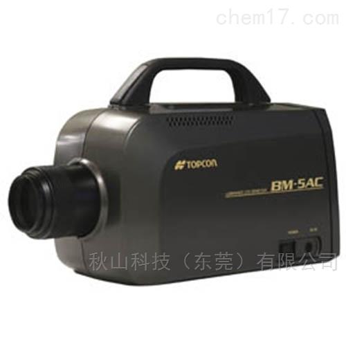日本topcon-techno色度亮度计BM-5AC