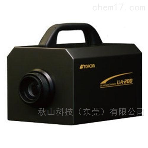 日本topcon-techno 2维色度亮度计 UA-200