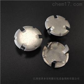 不锈钢F1浮阀金属浮阀塔盘重要配件