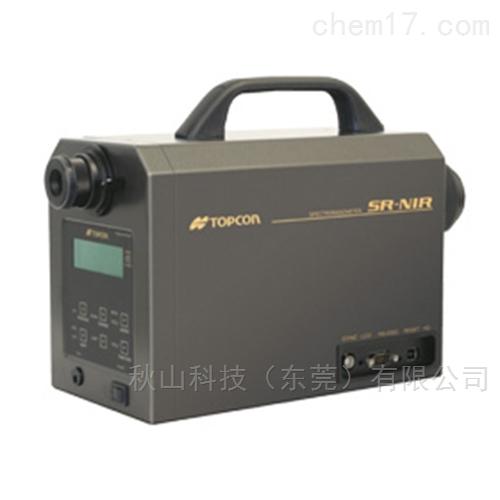 日本topcon-techno近红外分光辐射计SR-NIR