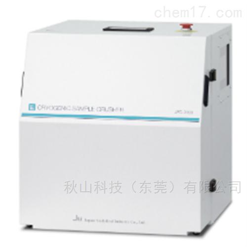 日本jai实验用冷冻破碎机JFC-2000