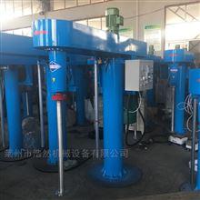 聚氨酯防水涂料研磨分散机
