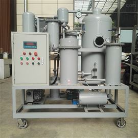 ZJD-10移动式润滑油真空滤油机  轧制油过滤设备