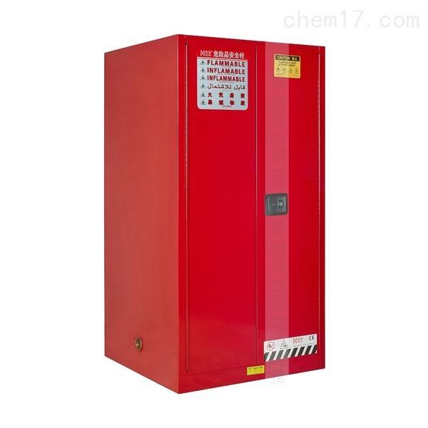 MA9000R可燃液体防火柜