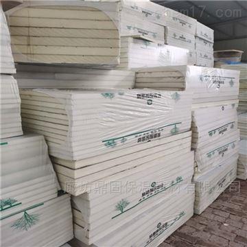 1200*600楼房外墙保温采用聚氨酯复合板价格