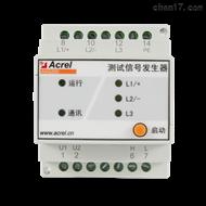ASG200測試信號發生器