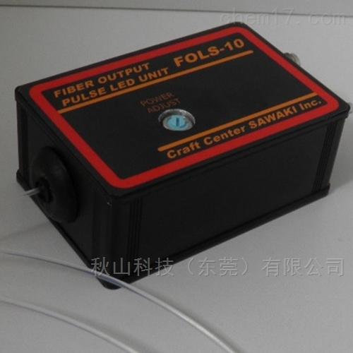 日本ccsawaki光纤输出纳秒脉冲LED光源单元