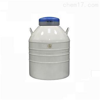 YDS-30-125方形提桶金凤储存型液氮罐