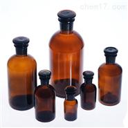 小口试剂瓶(棕)