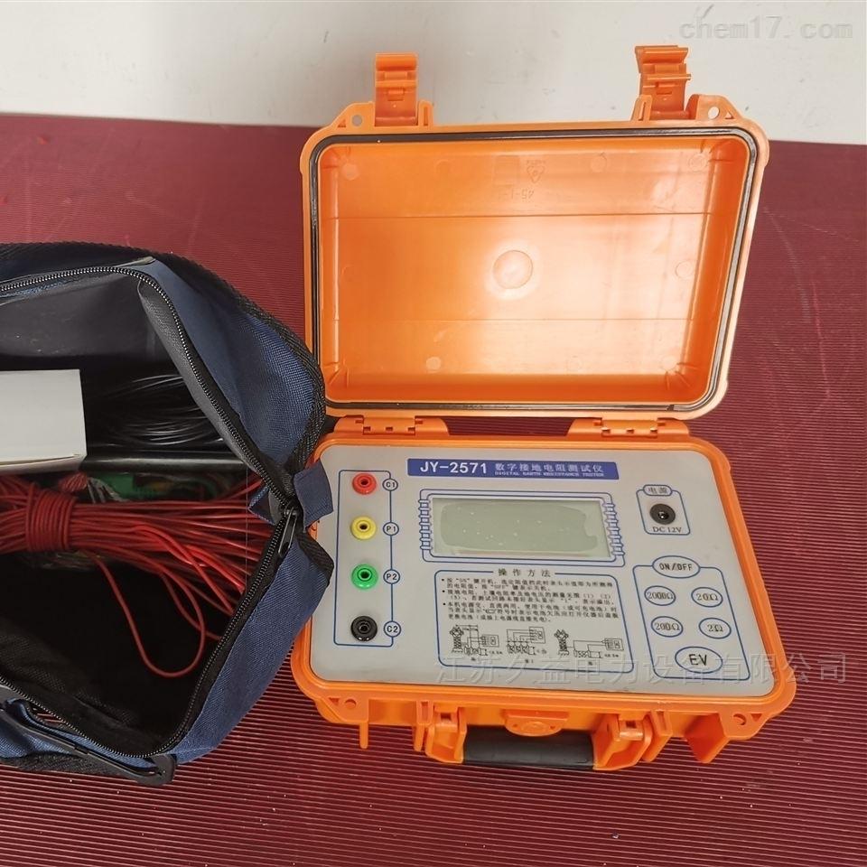 江苏五级承装电力资质设备供应商