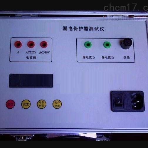 洮南市承装修试三级漏电保护器测试仪