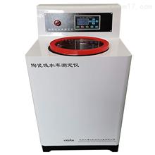 TXX-250型陶瓷砖吸水率测定仪