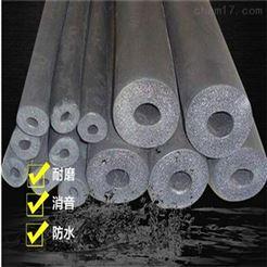 2000mm*10mm国标级隔热橡塑管量大优惠