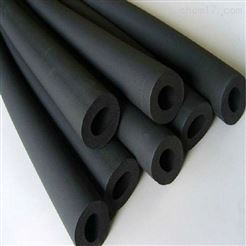 2000mm*10mm铝箔橡塑管价格