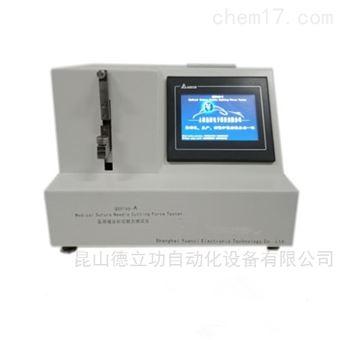 QG0166-A国产全自动缝合针切割力测试仪
