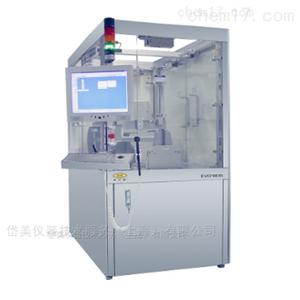 EVG805-半自动系统(晶圆键合机)