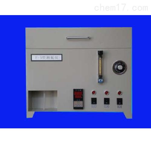 水泥氟元素快速测定仪