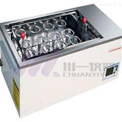 南京大容量振荡器TS-110X30水浴恒温摇床
