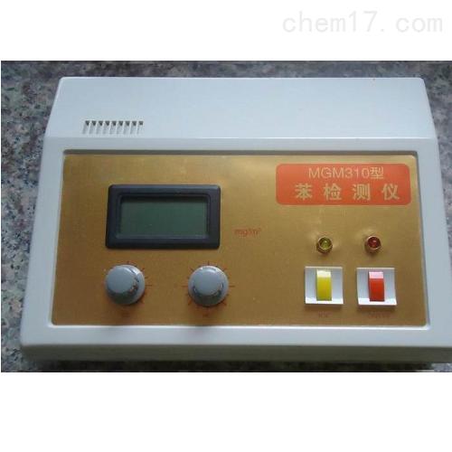 室内环境检测苯检测仪