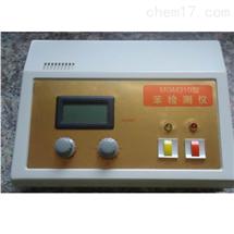 MGM310室内环境检测苯检测仪