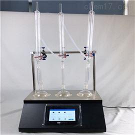 JOYN-YSFL-3油水分离蒸馏测定装置厂家