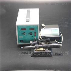 MBR ELECTRONIC 超声波低温焊锡