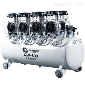 QW-800上海曲晨QW系列 全无油空压机生产厂家
