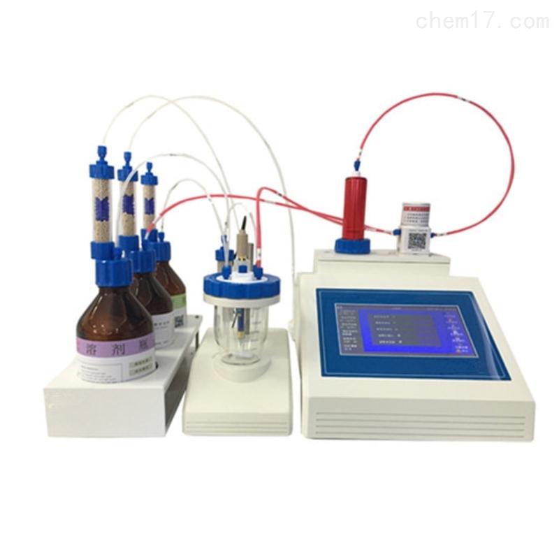 智能卡尔费休水分测定仪(药厂专用)