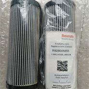 现货-力士乐滤芯-rexroth电磁阀-德国正品