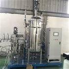 枯草芽孢桿菌發酵罐 50-500L二聯  不銹鋼
