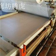 th001玻镁板制板机新型节能建材
