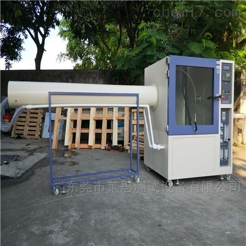 LS-UP-512车灯IPX123456淋雨试验箱