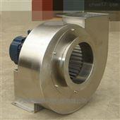 LC316不锈钢耐高温防腐蚀风机
