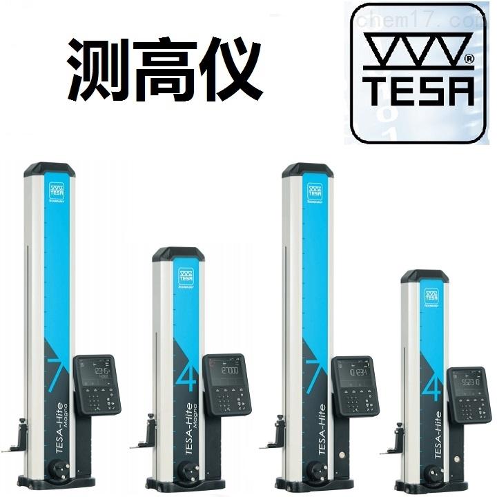 瑞士 TESA 测高仪 高度尺 TESA-HITE 400