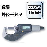 0-25mm 0-30mm瑞士 TESA 天萨 数显 外径千分尺 带输出