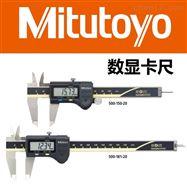 500-196 500-197 500-193日本 三丰 Mitutoyo 数显卡尺 0-150mm