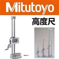 日本Mitutoyo三丰双柱数显高度尺 300 600mm